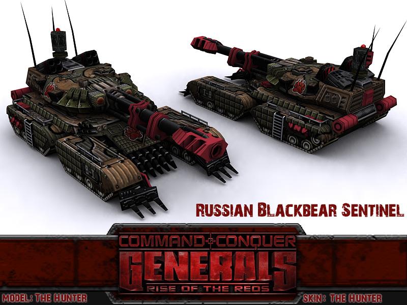 Russian_Blackbear.jpg